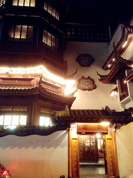 P1)馥園餐廳的蘇式建築外觀.JPG