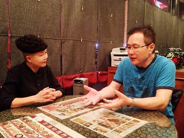 圖11 紅毛港負責人洪美花與《吃在中國雜誌》創辦人李澤治.JPG