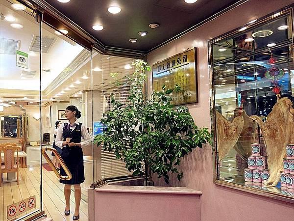 P3)頂上餐廳入口處玄關.JPG