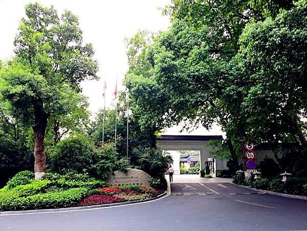P1)杭州西子湖四季酒店外觀.JPG