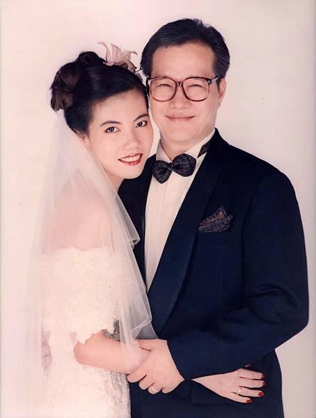 P1)1993年10月1日我與咪呢結婚.JPG