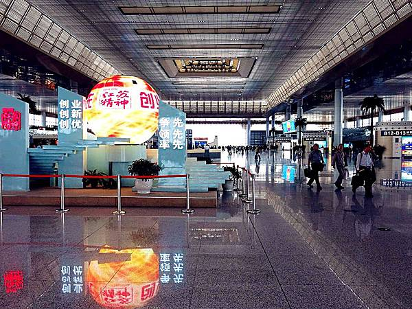 P7)南京高鐵車站內觀.JPG