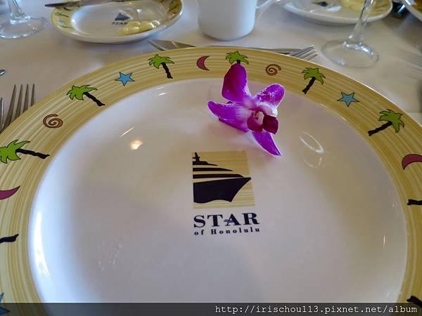 P15)餐盤.jpg