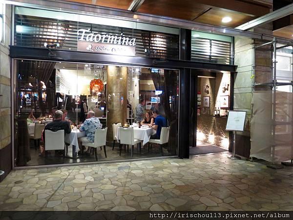P2)「Taormia」外觀.jpg