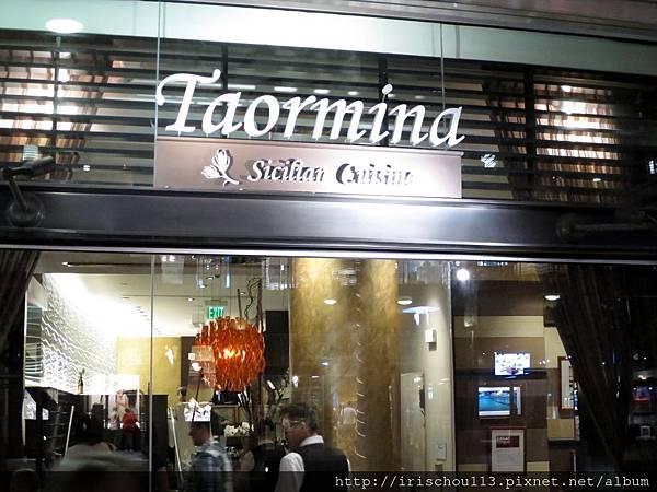 P3)「Taormia」外觀.jpg
