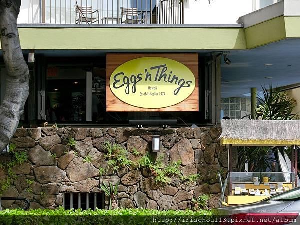 P28)「Eggs'n Things」外觀.jpg