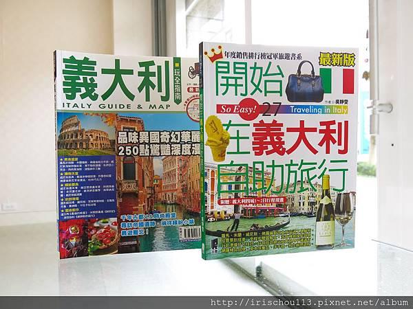 P1)我的旅遊書.jpg