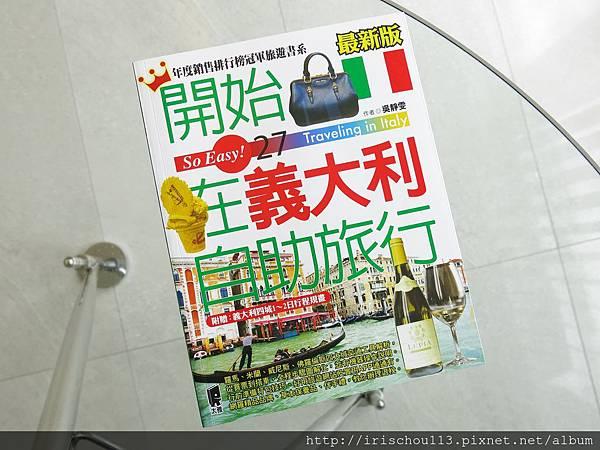 P9)我的旅遊書.jpg