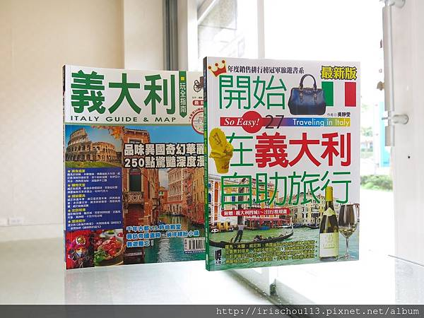 P2)我的旅遊書.jpg