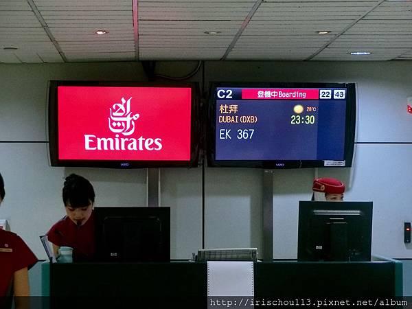 P3)5月1日「台北→杜拜」登機口.jpg