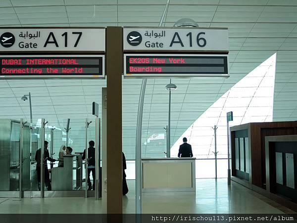 P20)VIP室設有各航班的登機口.jpg