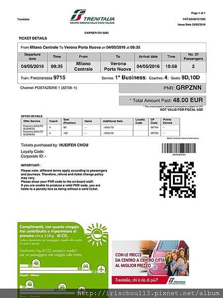 P14)義大利國鐵車票.jpg