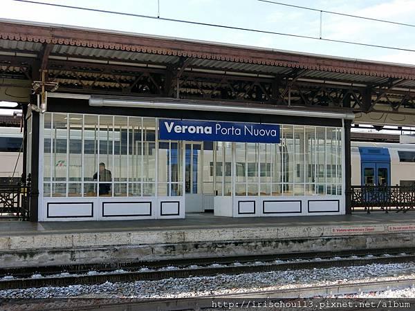 P17)維羅納車站.jpg