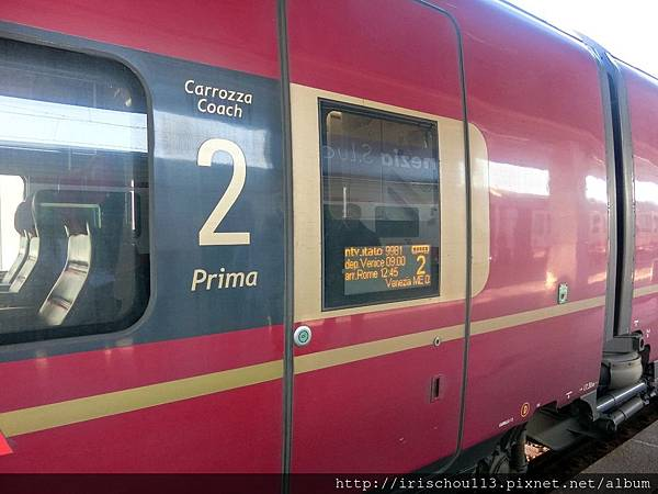 P26)法拉利列車商務車廂.jpg