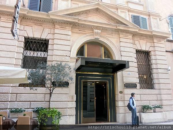 P5)學院酒店外觀.jpg