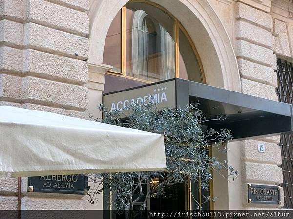 P6)學院酒店外觀.jpg