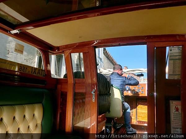 P5)卡皮蕯尼酒店為我們預訂的Water Taxi.jpg
