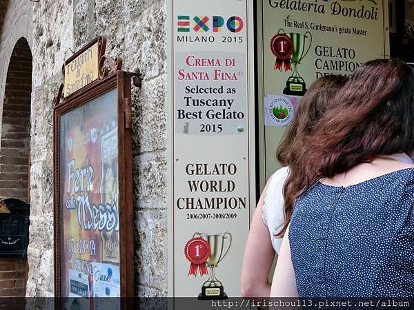 P28)店門前掛牌標示「世界第一」.jpg
