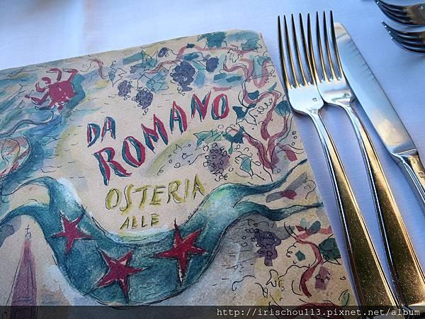 P15)Da Romano餐廳的Menu.jpg