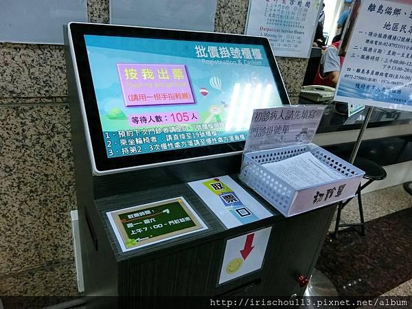 P1)內湖三總一景.jpg
