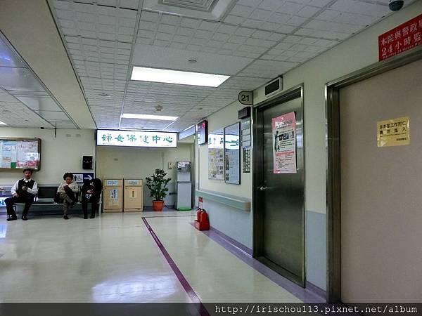 P2)內湖三總的婦女保健中心.jpg