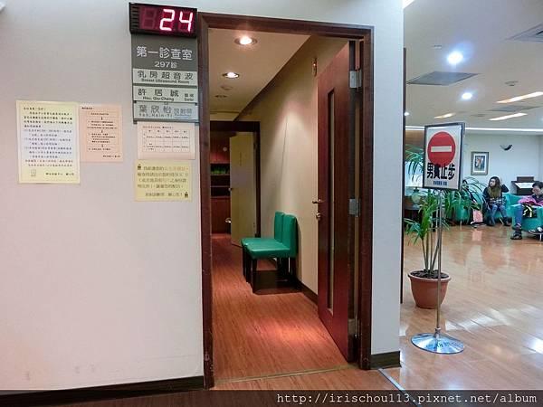 P5)乳房超音波檢查室.jpg
