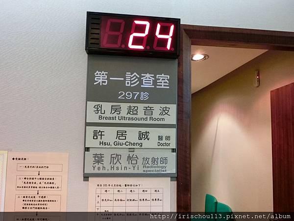 P7)檢查室外的人名標示.jpg