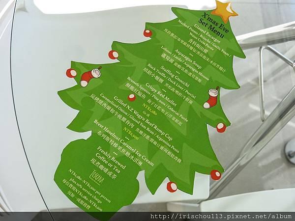 P18)Toscana聖誕套餐Menu.jpg
