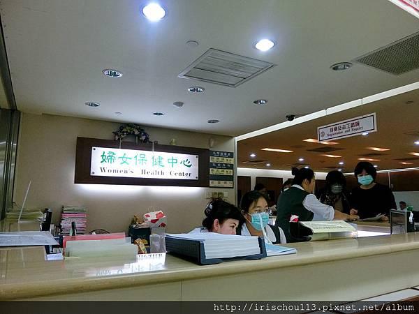 P2)內湖三總婦女保健中心.jpg