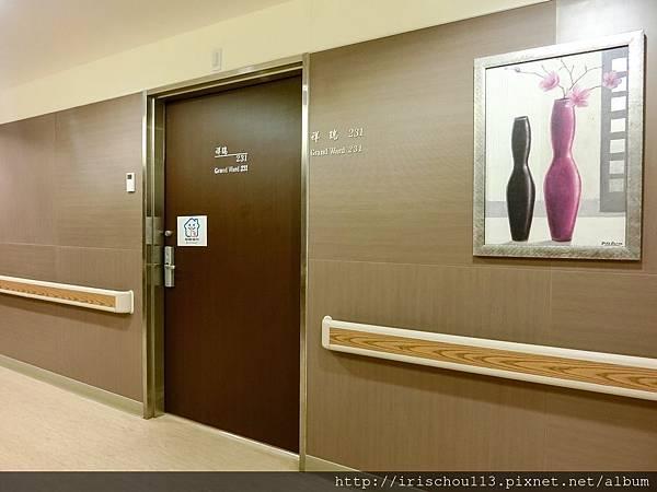 P4)我入住四天三夜的病房.jpg