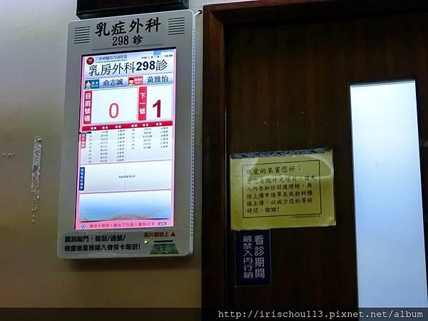 P8)俞院長的診間門外.jpg