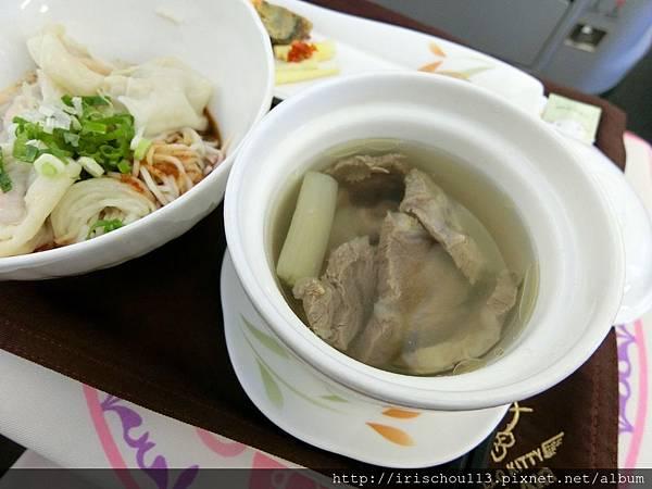P23)鼎泰豐套餐.jpg