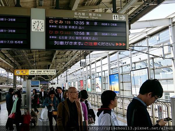 P15)京都車站月台.jpg