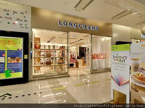 P11)K11的Longchamp專賣店.jpg