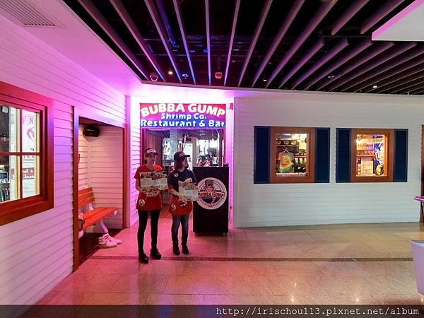 P6)阿甘蝦餐廳入口.jpg