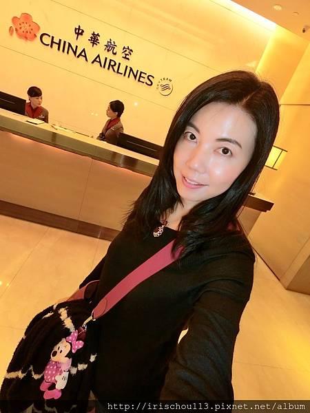 P6)我在華航VIP室.jpg