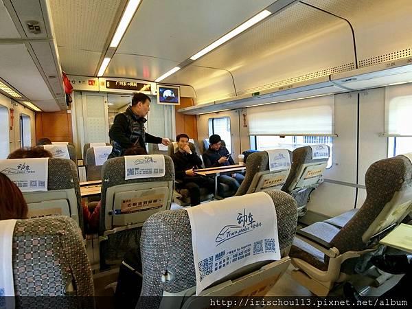 P16)從廣州到深圳的火車一等座車廂.jpg