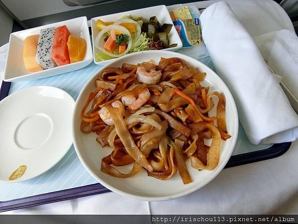 P23)空中餐.jpg