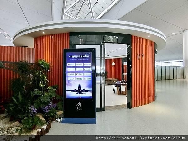 P32)祿口國際機場VIP室入口.jpg
