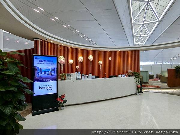 P33)祿口國際機場VIP室.jpg