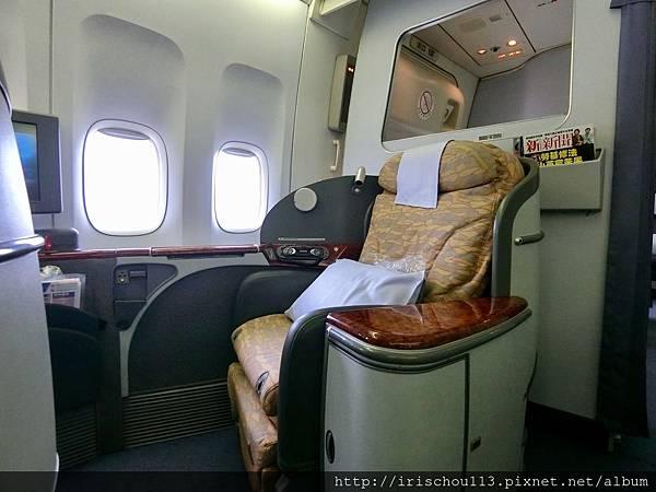 P39)頭等艙座椅.jpg