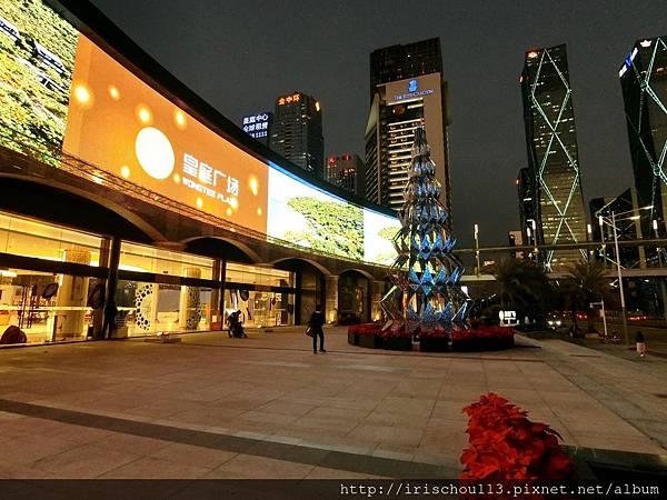 P23)皇庭廣場.jpg