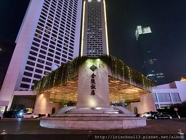 P2)金陵飯店外觀.jpg