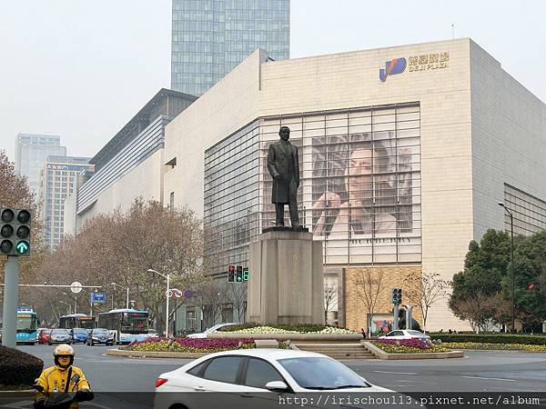 P23)國父銅像.jpg
