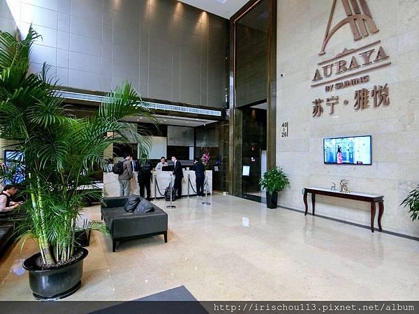 P2)Lobby.jpg