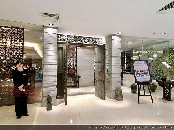 P27)餐廳入口.jpg