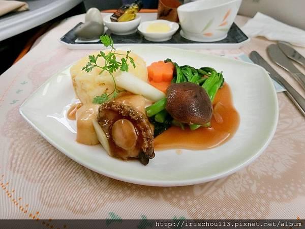 P25)美味的空中餐.jpg