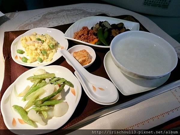P27)美味的空中餐.jpg