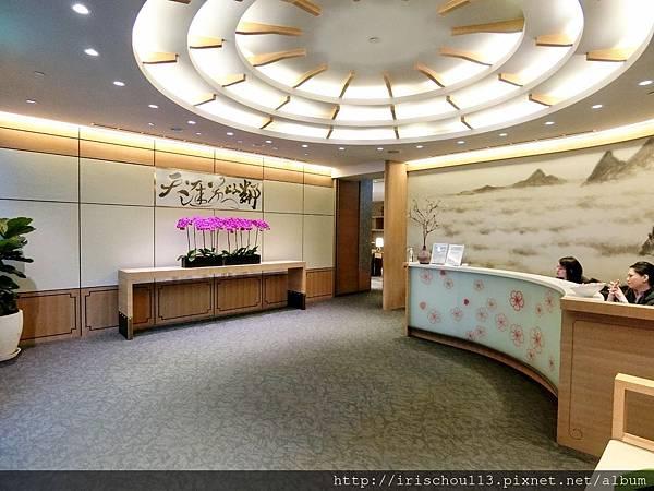 P9)華航VIP室內觀.jpg