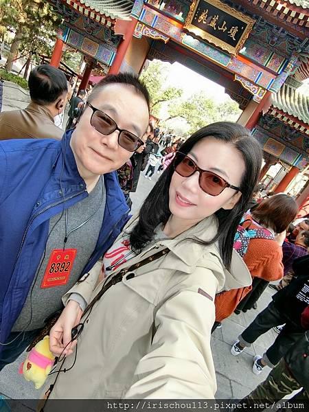 P16)我和咪呢在兵諫亭入口.jpg